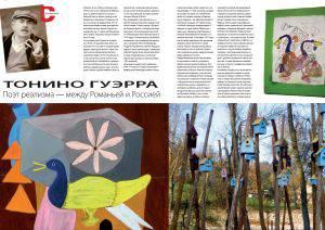 Su una nota testata russa uno speciale dedicato a Tonino Guerra