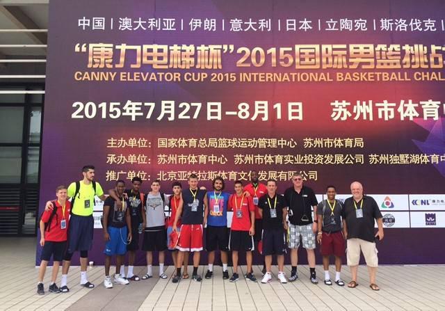 Tournée estiva in Cina, per il secondo anno di fila, per i Crabs
