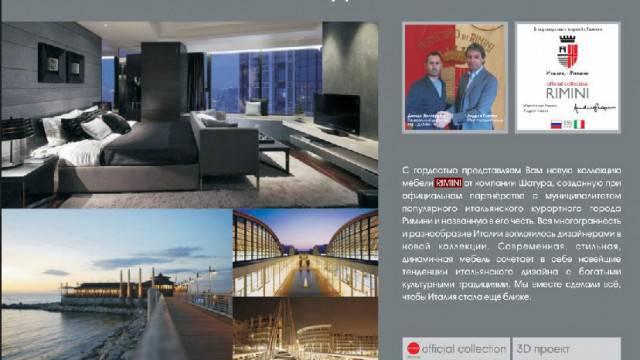 Per Rimini un co-marketing con la Russia grazie ai mobili