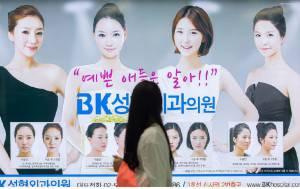 Corea del Sud: miti, ideali e sogni di un Paese in 41 fotografie