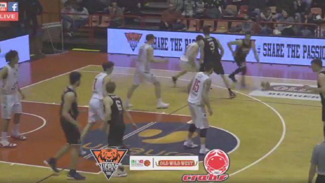 Basket. Nel derby di Forlì i Crabs crollano nel finale
