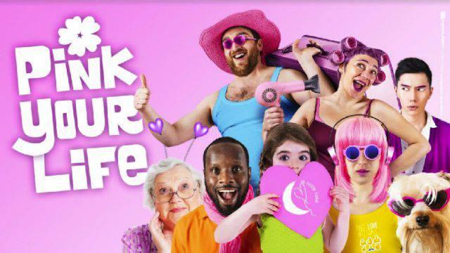 """""""Pink your life"""". Ecco l'immagine della Notte Rosa 2018"""