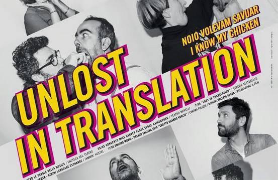 Unlost in translation. Ecco lo Smiting 2018