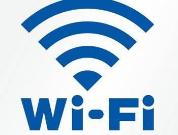 Potenziamento wi-fi. Riccione aderisce a progetto europeo